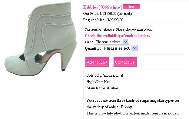 bibbles-the-shoe