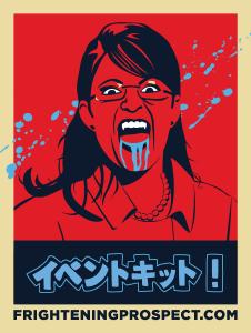 frightening-palin-poster